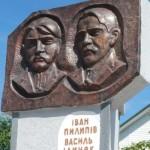 Пам'ятник першим емігрантам, фото: І.Парадовський
