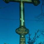 """""""Хрест тверезості"""", фото: І.Парадовський"""