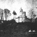 Старий замок в Рожнятові