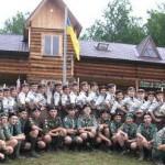 Пластовий табір СОКІЛ